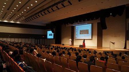 Hội trường đại học quốc gia Kyungpook