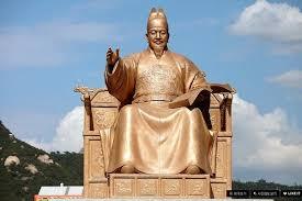 Vua Sejong - du học Hàn Quốc tại Sejong