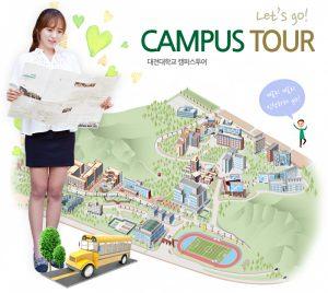 Khuôn viên đại học Daejeon Hàn Quốc, Daejeon university