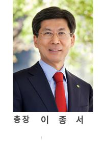 Người sáng lập đại học Daejeon