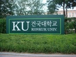 Trường konkuk university