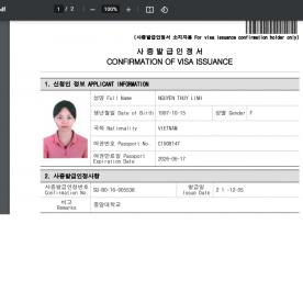 Mã code visa du học Hàn Quốc