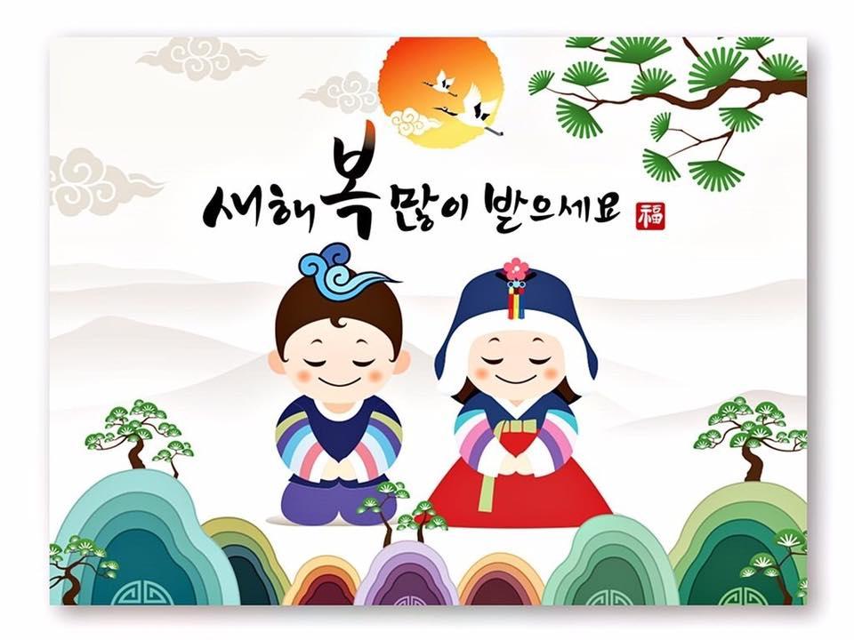 Điều kiện du học Hàn Quốc năm 2021