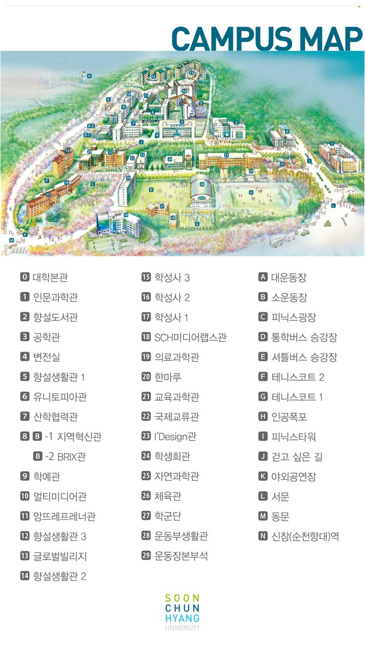Bản đồ khuôn viên trường đại học SoonchunHyang