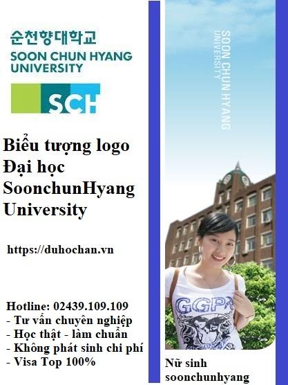 Biểu tượng Logo_soon_chun_Hyang_university