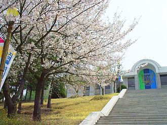 SoochunHyang University