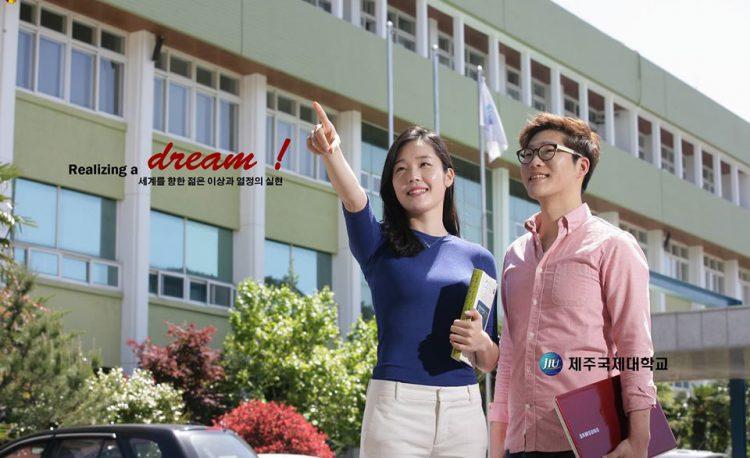 Đại học quốc gia Jeju Hàn Quốc
