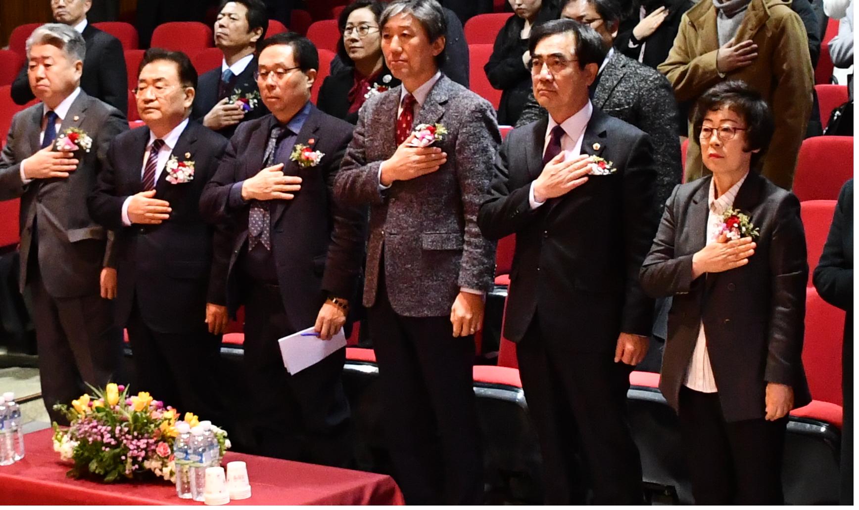 Lễ nhận chức chủ tịch đại học quốc tế Cheju Cheol-Jun