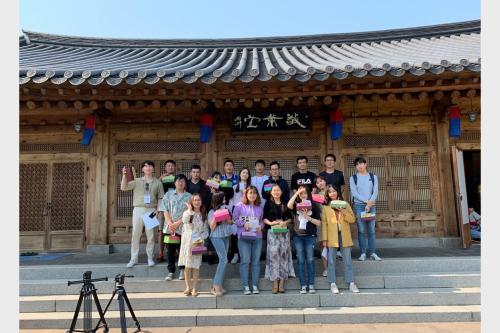 Sinh viên đại học Changwon 2019
